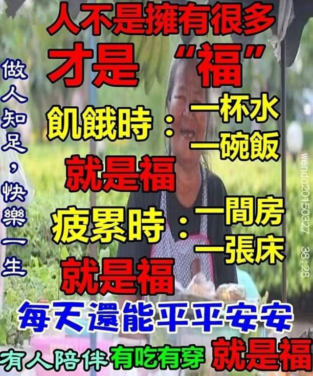 master jun hong lu : kita manusia bukanlah memiliki materi