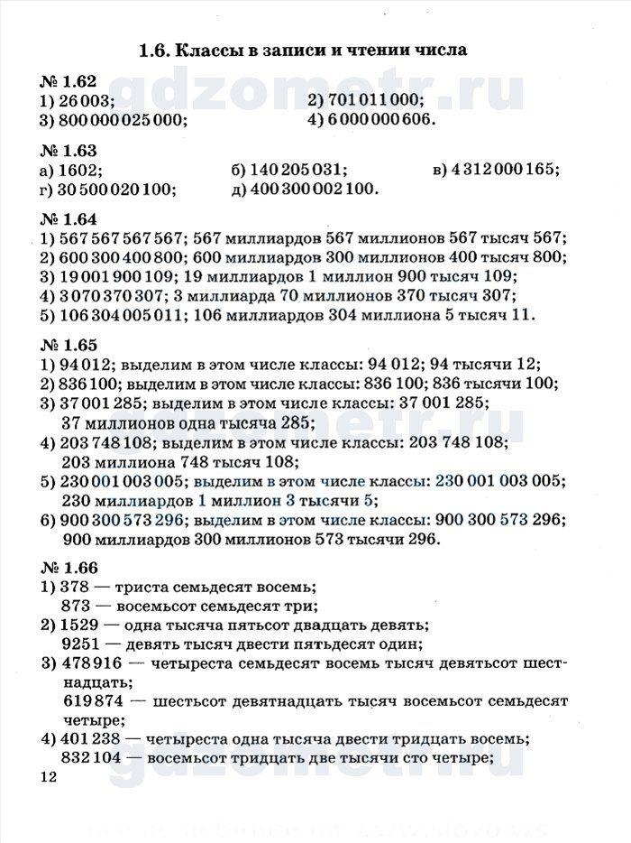 Тесты по английскому языку для 7-9 классов биболетова