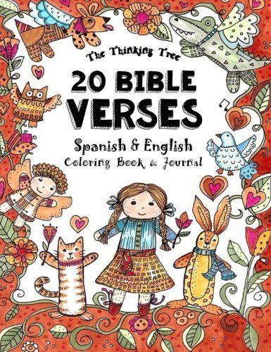 20 Bible Verses