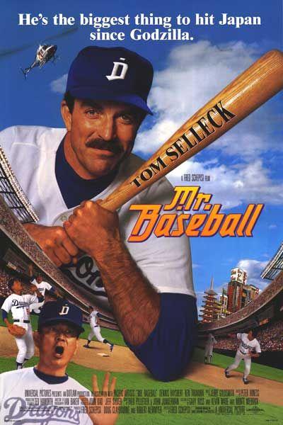 Mr Baseball Poster Movie Posters Baseball Movies Tom