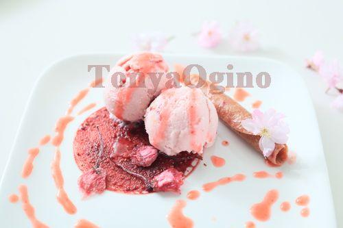Raw Vegan Sakura Petals Ice Dream