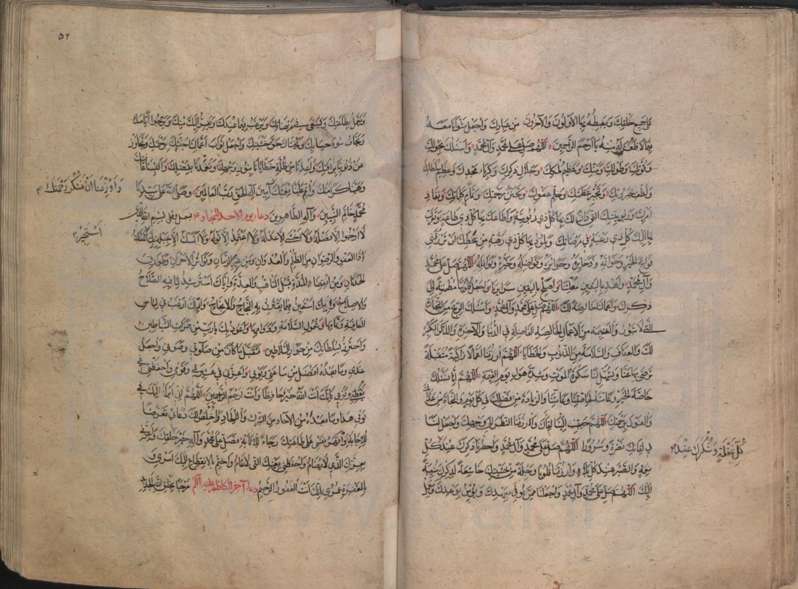 Pin On مخطوطات روحانية رهيبة ونادرة