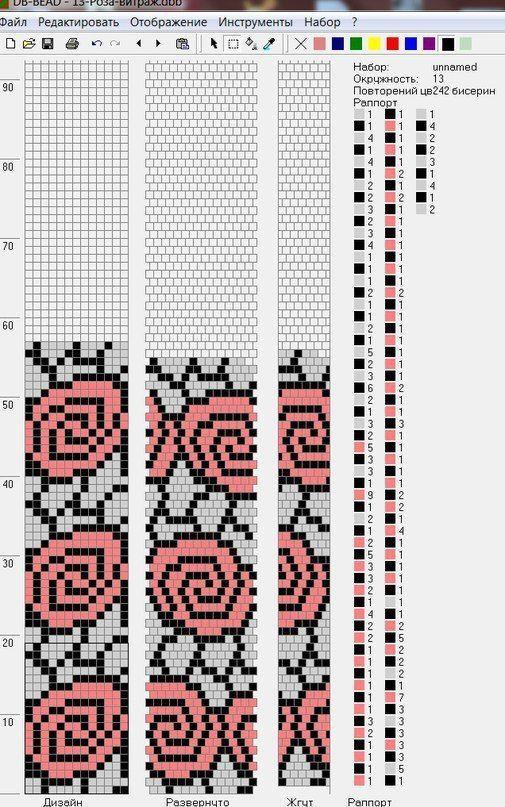 Pin von Наталия Гордеева auf Bead Crochet | Pinterest | Anleitungen