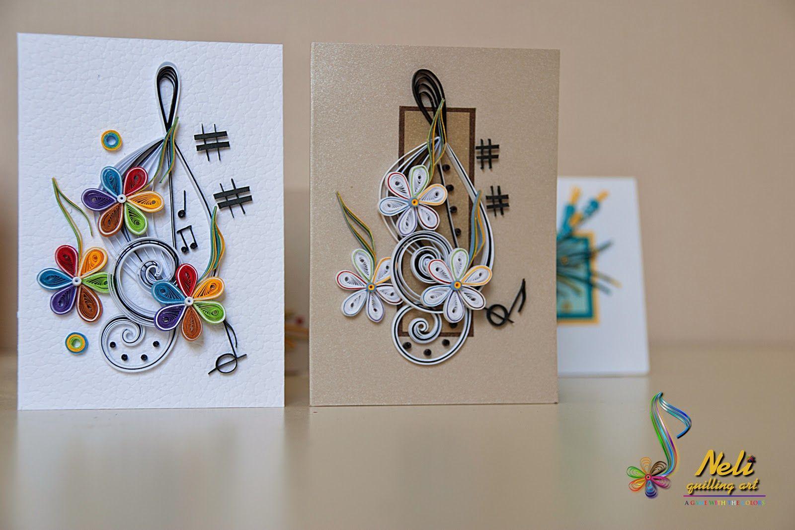 Композиции для создания открытки