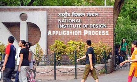 Nid 2016 Online Application Application Form National Institute Of Design Institute Of Design India School
