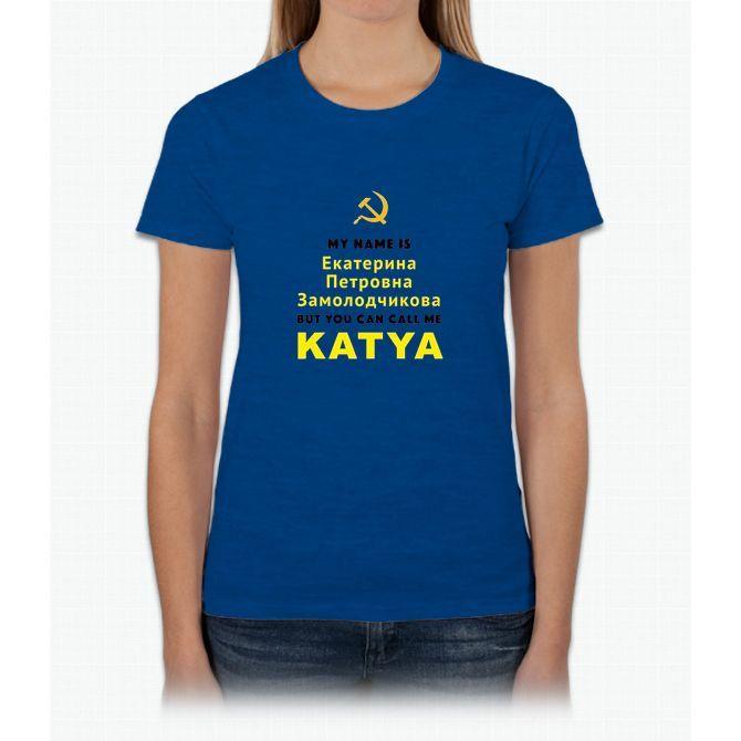 Katya Drag Race T-Shirt Womens T-Shirt
