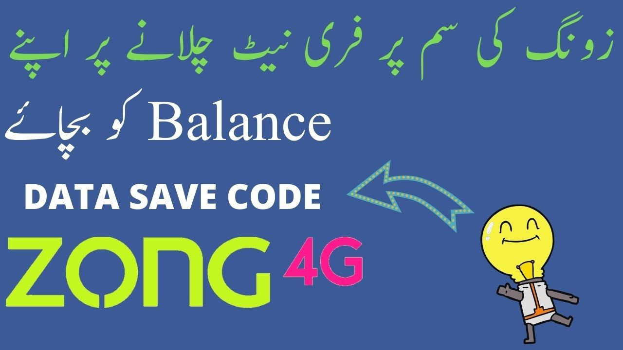 How To Save Zong Sim Remaining Balance With Code In 2020 Coding