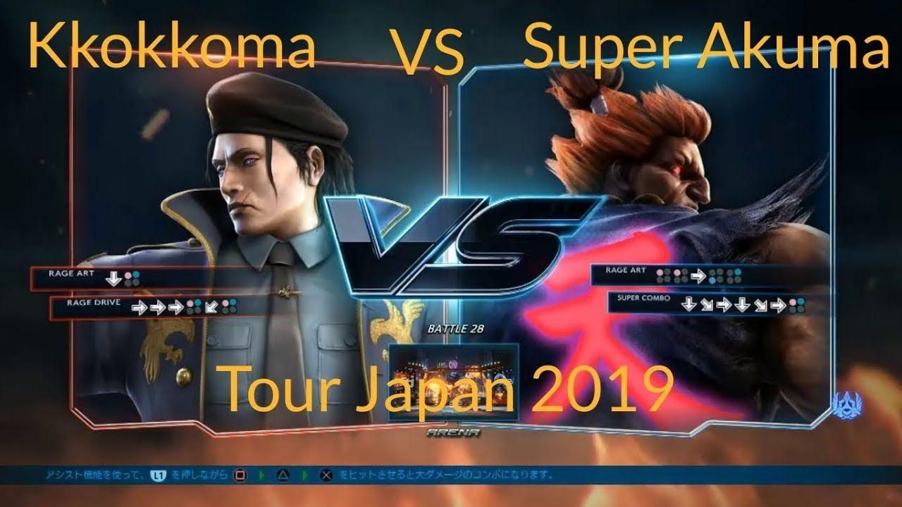Tekken 7 World Tour Japan 2019 Superakouma Vs Kkokkoma Tekken 7 Tours Japan