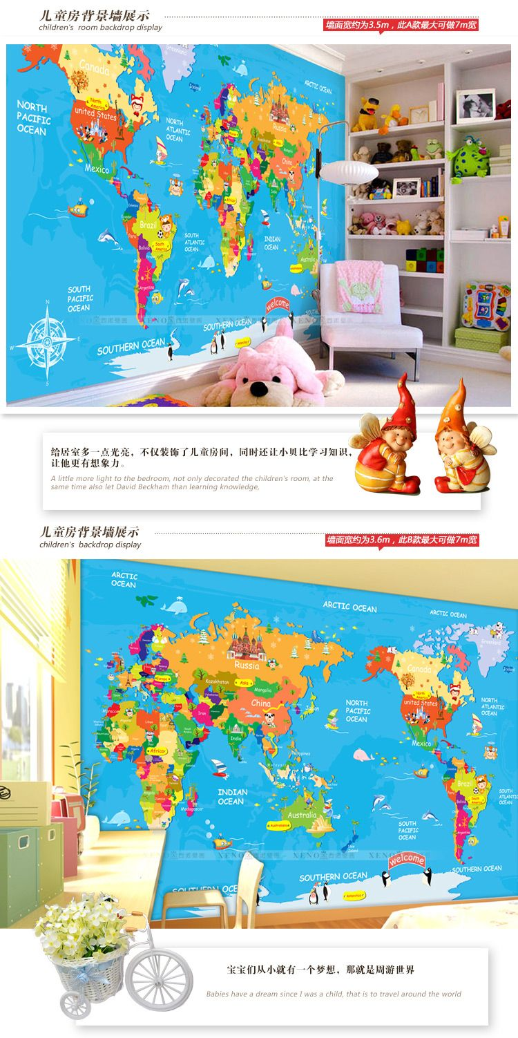 Aliexpress buy the large mural wallpaper of childrens bedroom aliexpress buy the large mural wallpaper of childrens bedroom background wall cartoon wallpaper gumiabroncs Image collections