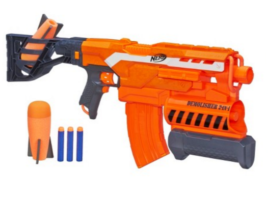 Awesome nerf guns