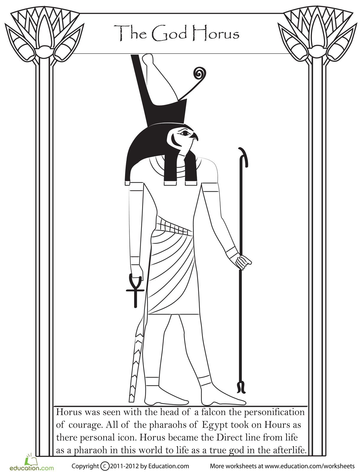 The God Horus
