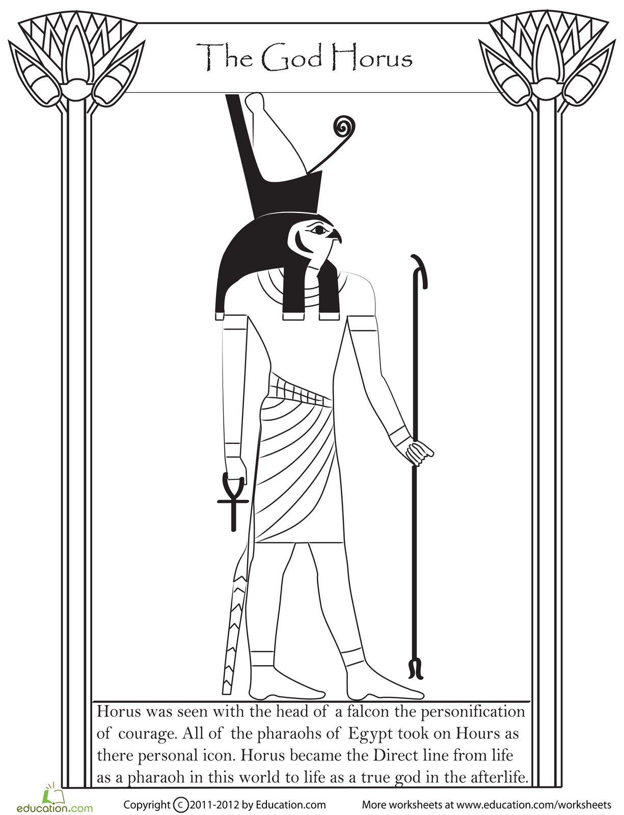 The God Horus
