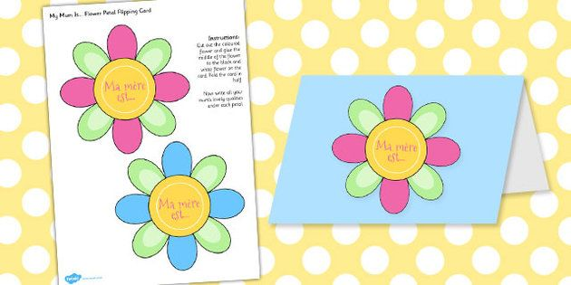 Mother S Day Flap Flower Card Template French Mothers Day Card Template Flower Cards Card Template