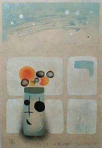 古谷博子(Furuya Hiroko)「マンチェスターの寒い朝(Cold morning Manchester)」 木版21,5×15 ed40