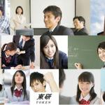 東研学院予備校(@token_ne)さん | Twitter