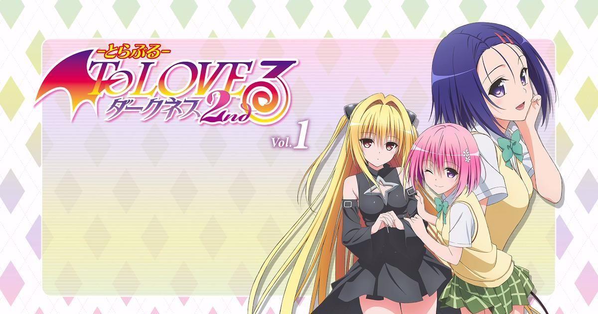 23 download anime wallpaper batch to love ru darkness hd wallpaper background image download 50 in 2020 to love ru darkness anime wallpaper cool anime wallpapers pinterest