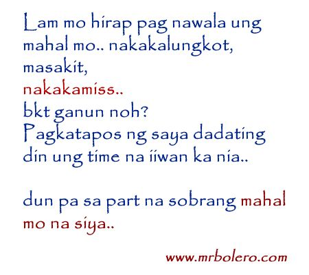 in a complicated relationship tagalog banat