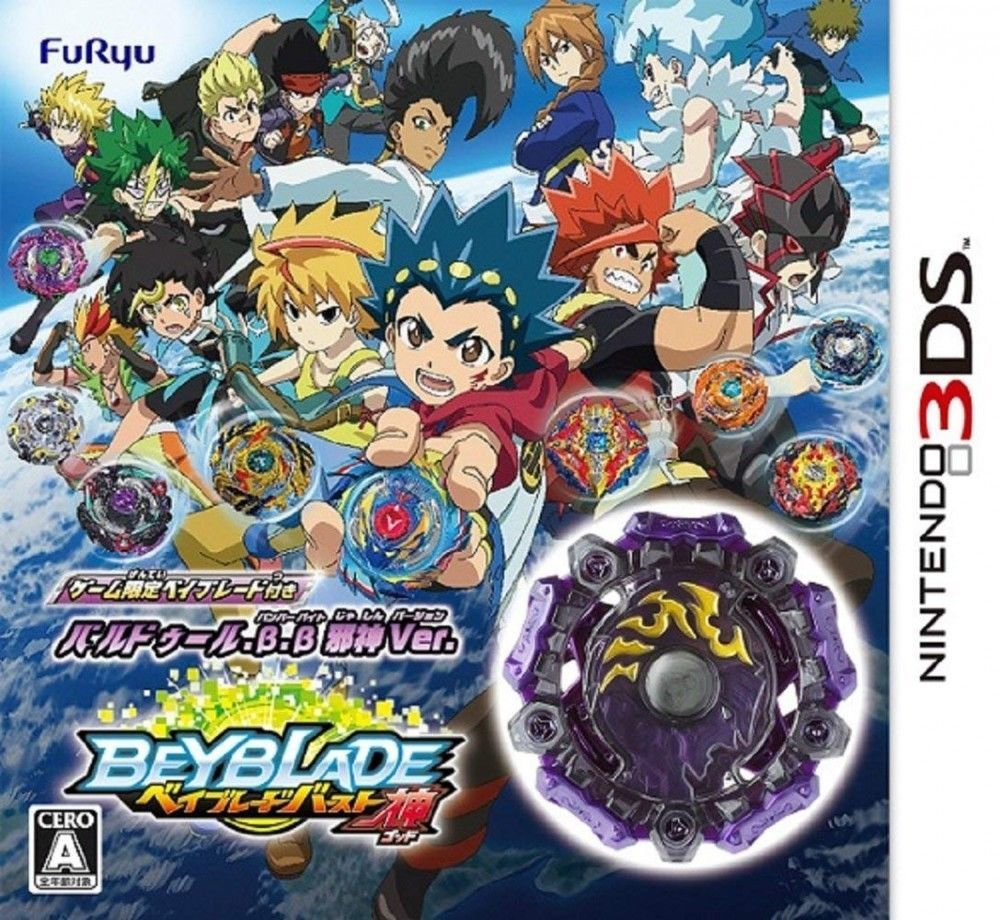 Nintendo 3ds Beyblade Burst God Japan Import Japanese Game Limited Color Beyblade Burst Nintendo 3ds Takara Tomy