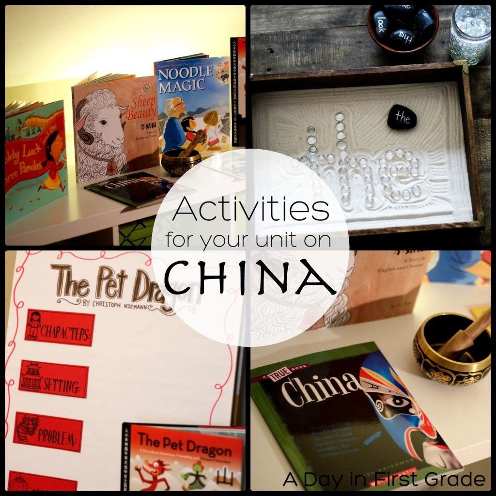 Study china for kids