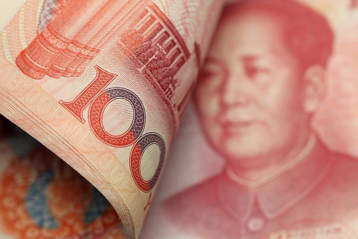 Foreigners made 24 of chinese bond trades in bloomberg