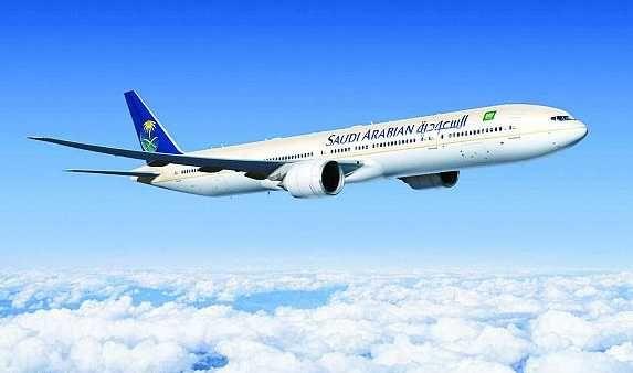 الخطوط السعودية Airline Company Flight Offers Airlines