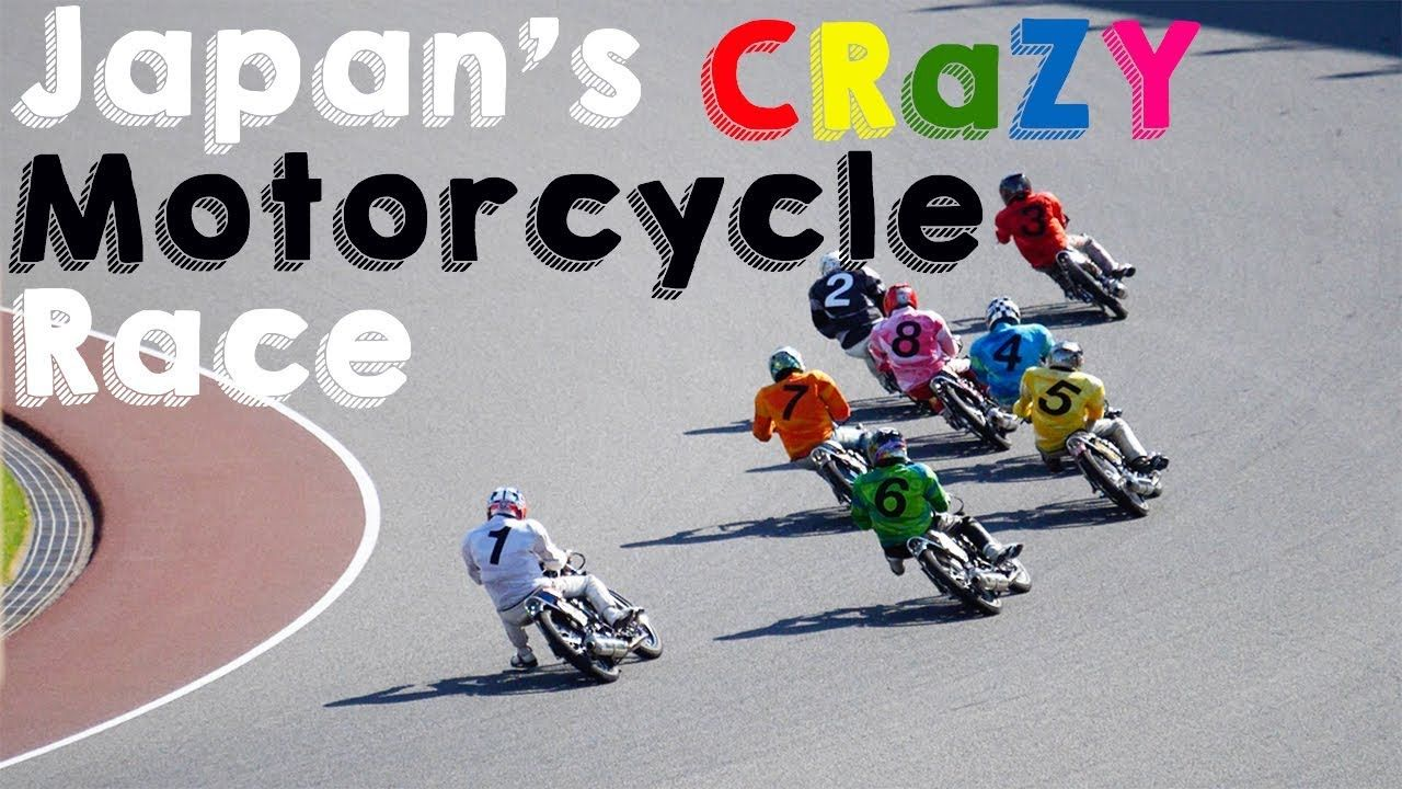 Japan S Crazy Motorcycle Race With Images Racing Motorcycles