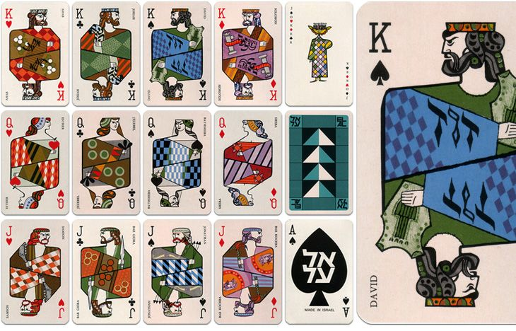 1970s playing cards produced by El Al and beautifully illustrated by Jean David. They depict Kings, Queens and Heroes from Israel's biblical past, and come as a boxed pair of sets.