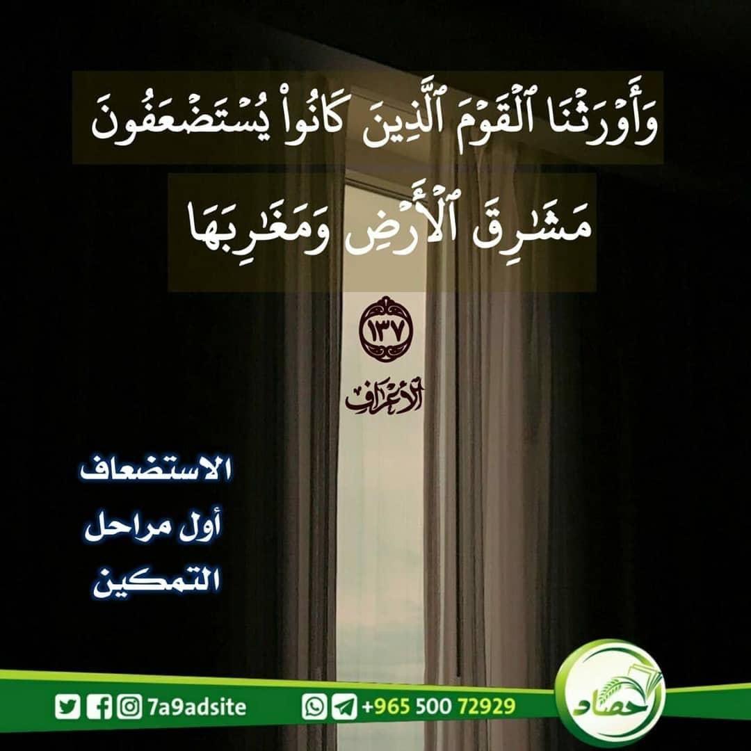 Pin By Asmaa Alabsi On Islam Quran قرآن Neon Signs Instagram Photo