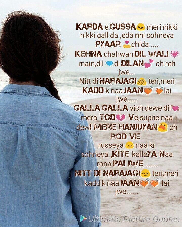 Rangastalam Na Songs Sad Song: Pinterest