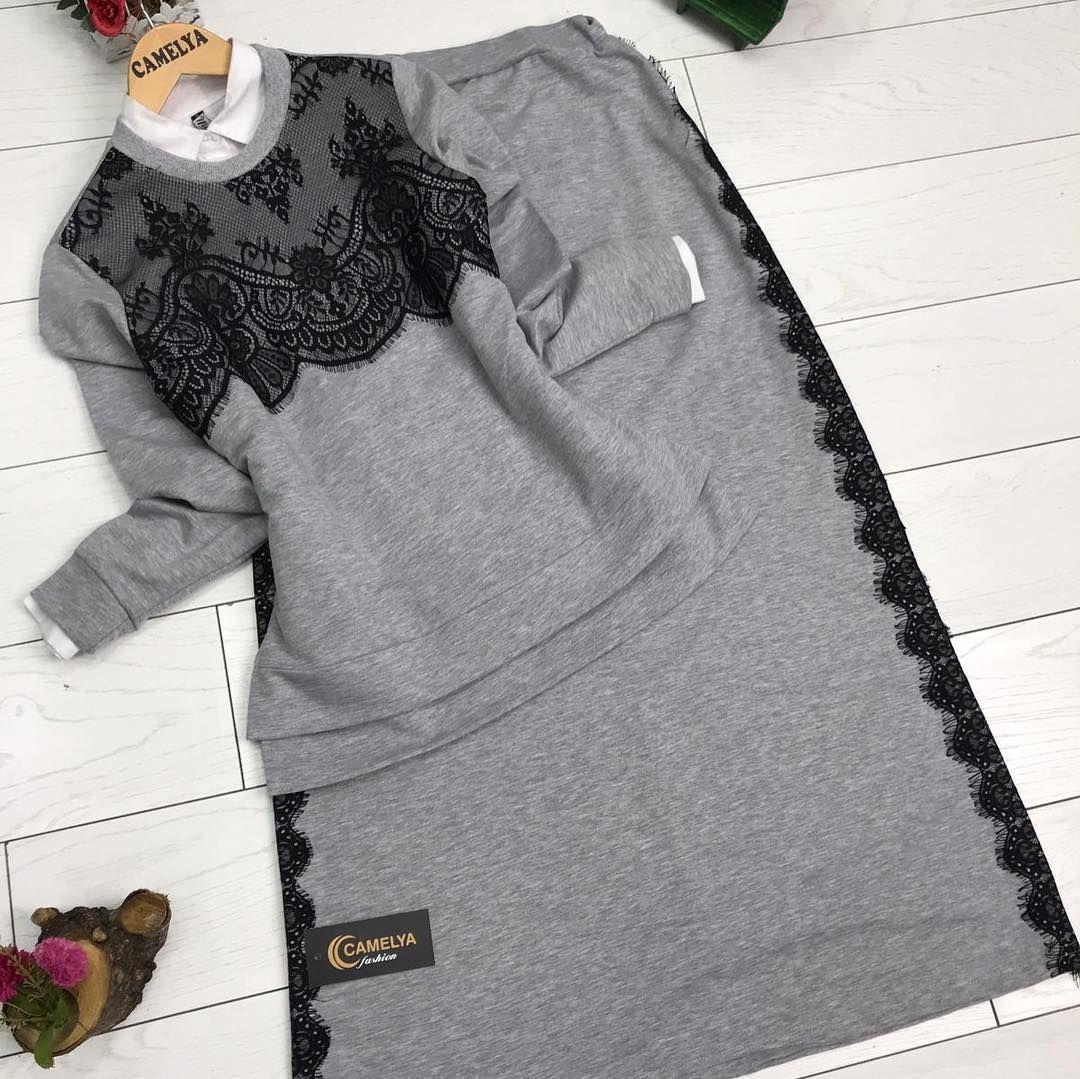 Yeni Sezon Ikili Takim Fiyat 89 99 Kargo Ucretsiz Urun Kodu 157161 Beden 38 40 High Street Fashion Mutevazi Moda Islami Moda