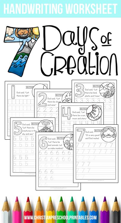 Days of Creation Worksheets (With images) | Creation bible ...