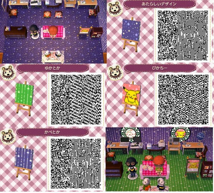 Animal crossing anime qr codes floor google search for Wallpaper happy home designer