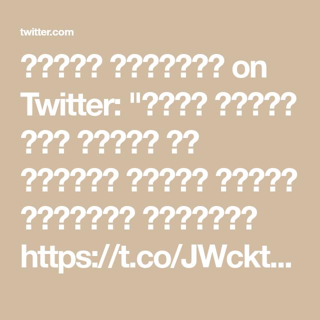تركيا بالعربي On Twitter Youtube Blog