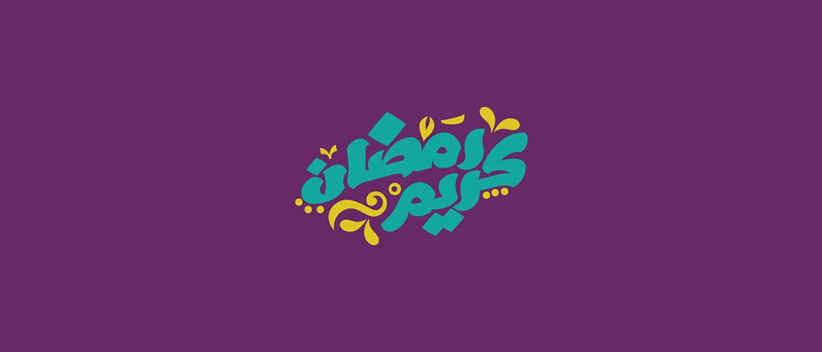 Ramadan greeting cards package is stunning new arabic typefaces ramadan greeting cards package is stunning new arabic typefaces instead of consuming traditional used typo for ramadan m4hsunfo
