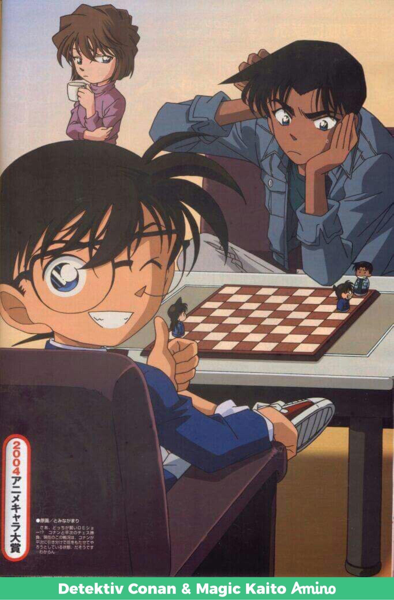 Ghim Của Sunshineswim2 Tren Detective Conan Anime Detective