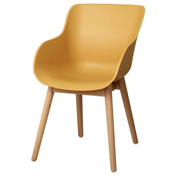 Torvid Chaise Jaune Chene Ikea En 2020 Chaises Jaunes Ikea Chaise