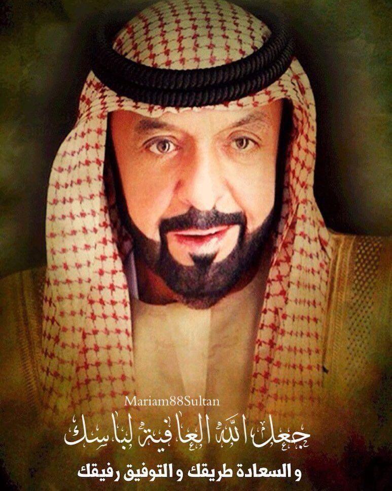 اللهم إحفظ رئيس الدوله الشيخ خليفه بن زايد Arab Men United Arab Emirates Historical Place