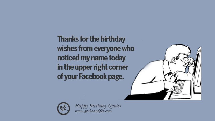 33 Funny Happy Birthday Quotes And Facebook Wishes In 2021 Happy Birthday Quotes Funny Birthday Wishes Funny Birthday Quotes Funny