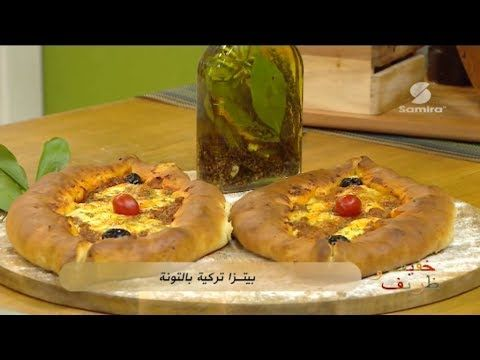 - Samira tv cuisine fares djidi ...