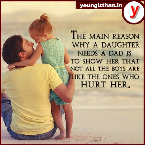 96d8475994443e02841bb746b99f68e6 father and daughter's love quotes pinterest memes and father