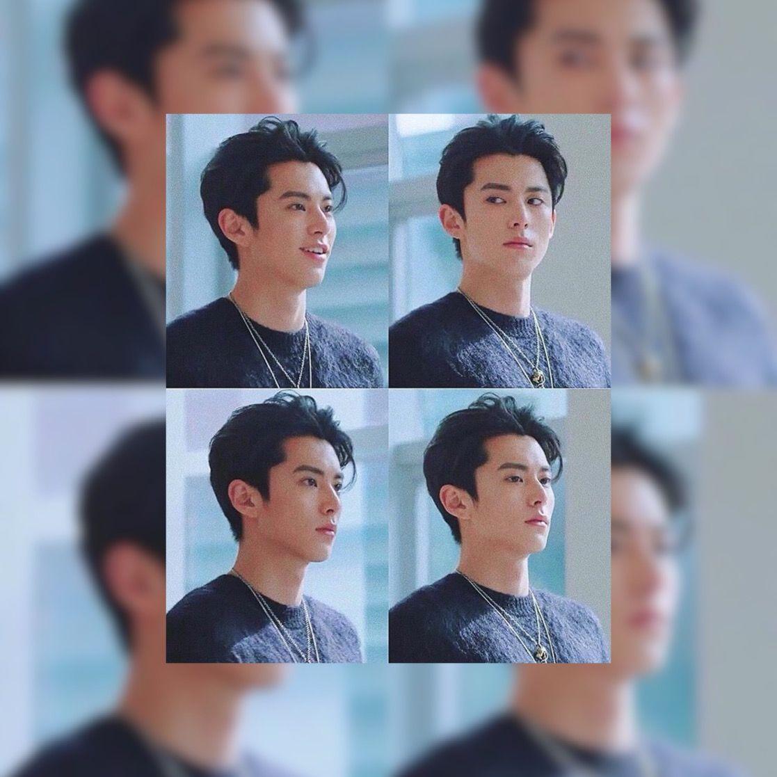 Dylan wang iphone wallpaper selebritas suami sagittarius