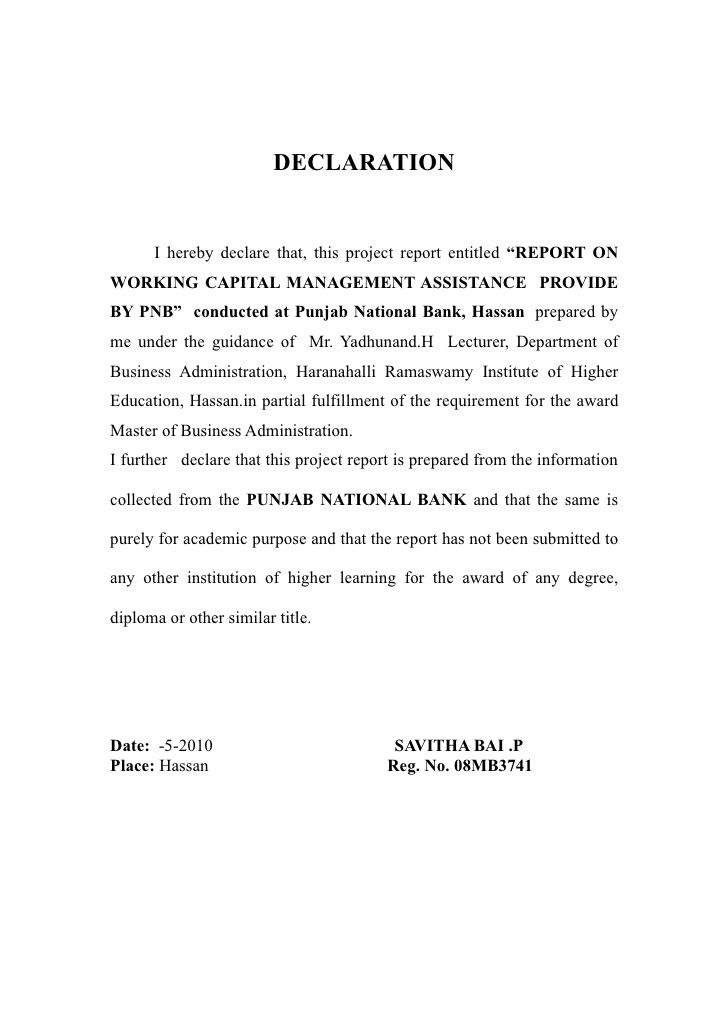 report working capital management assistance provided punjab - national letter of intent