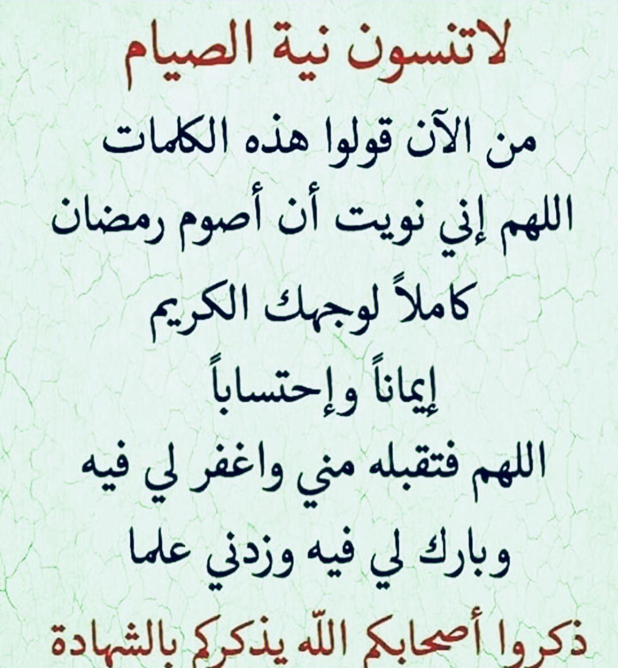 رمضان كريم Quotes Ramadan Math