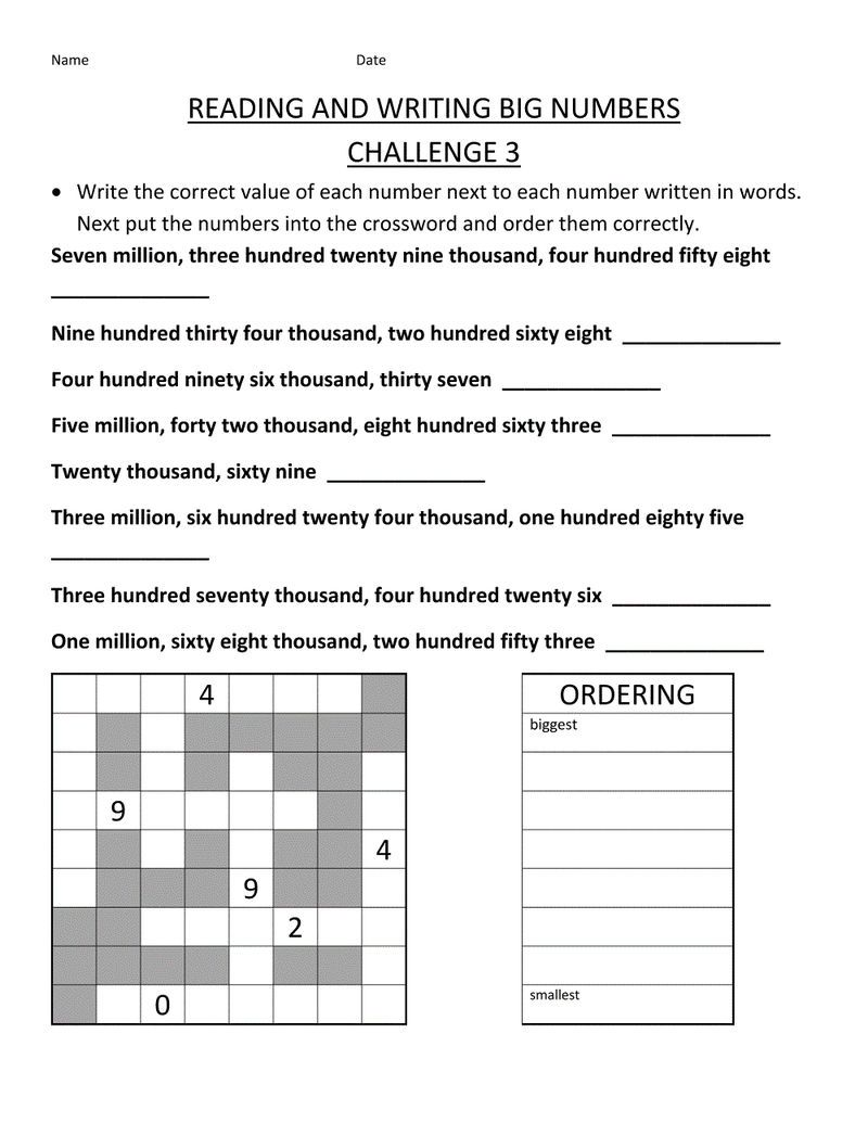 4th grade writing worksheets free see the category to find. Black Bedroom Furniture Sets. Home Design Ideas