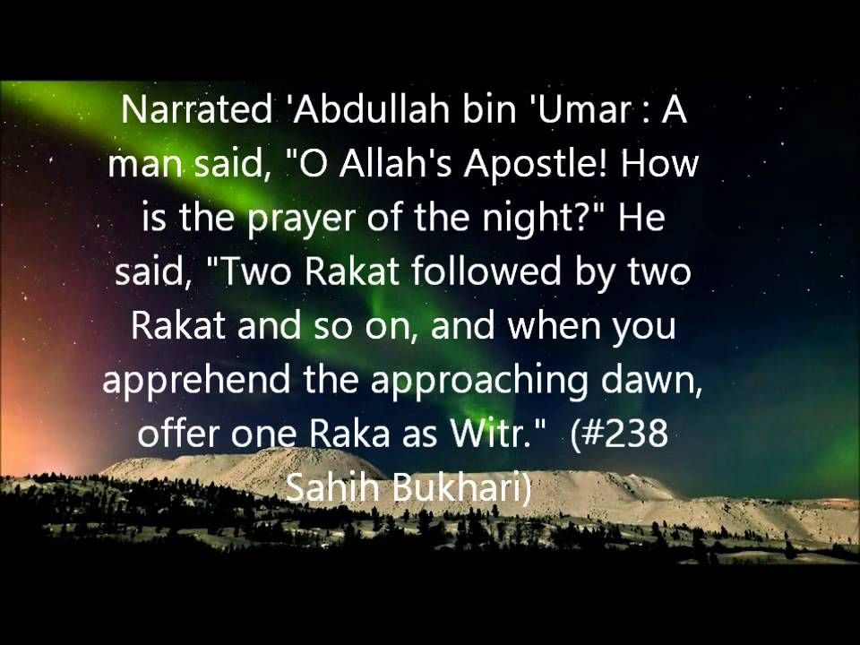 Salatul Layl / Night Prayer / Tahajjud Prayer Tahajjud