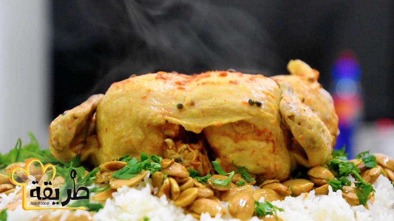 طريقة عمل الدجاج المدفون بالملح طريقة Recipe Food Chicken Meat