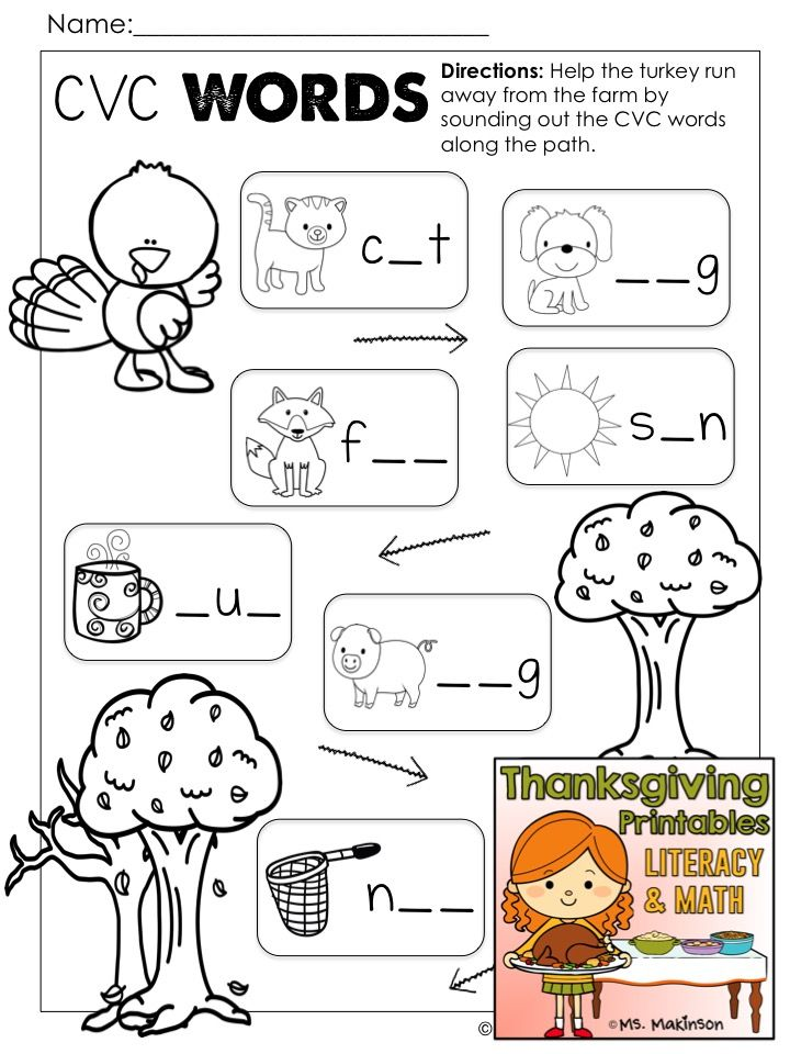 Thanksgiving Activities | Literacy, Worksheets and Math