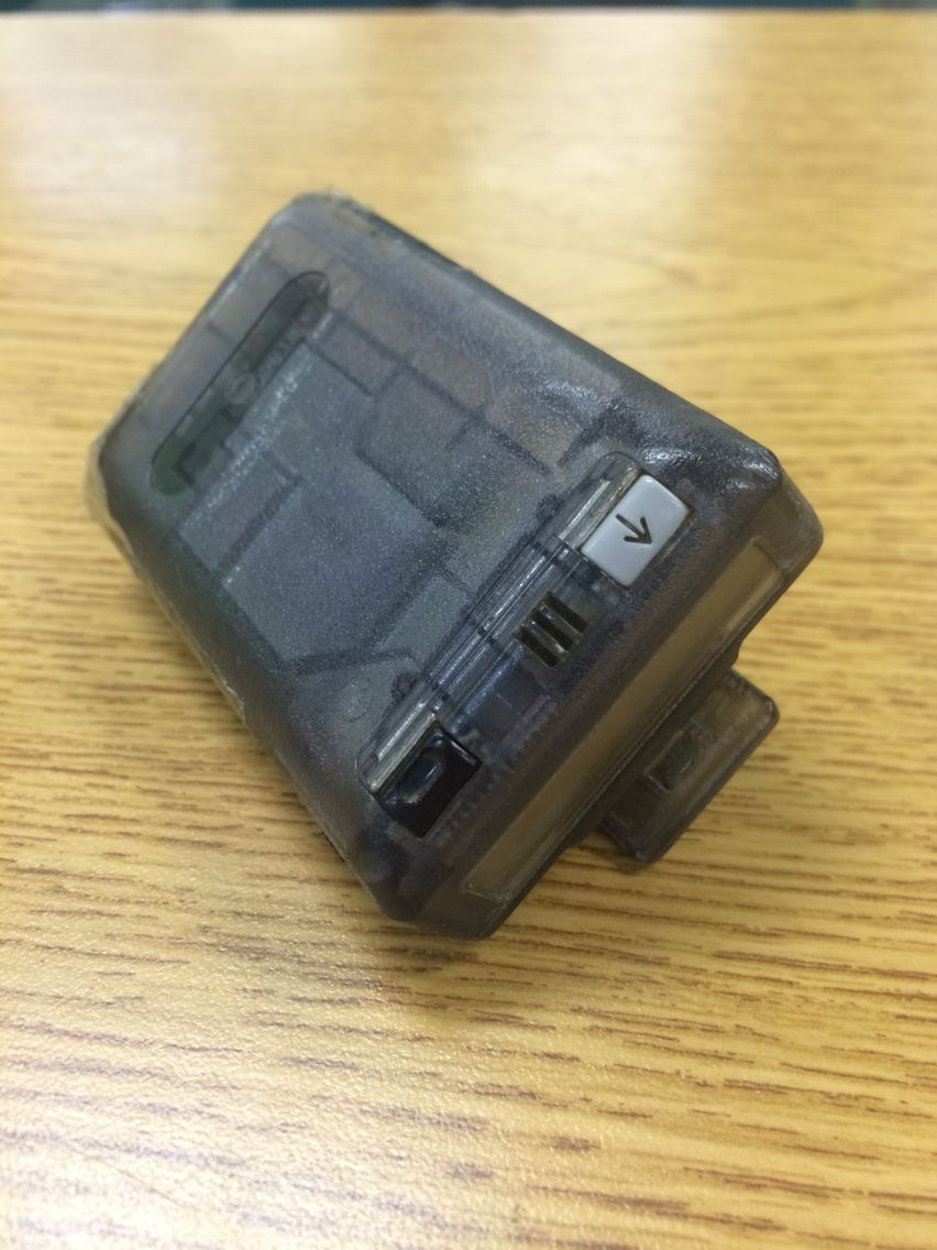 Beeper - today's texting