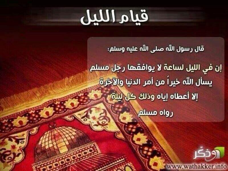 يارب هب لي قلبا لا يتكاسل عن الصلاه Lockscreen Screenshot Pandora Screenshot Quran