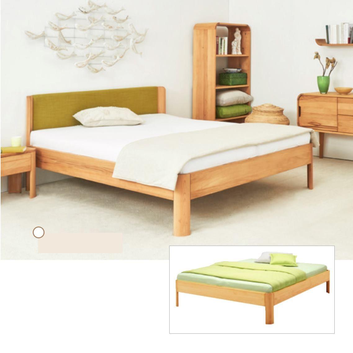 Bett Ronda Möbelum 399 40cm Hoch Wohnen Schlafzimmer Und Wohnen